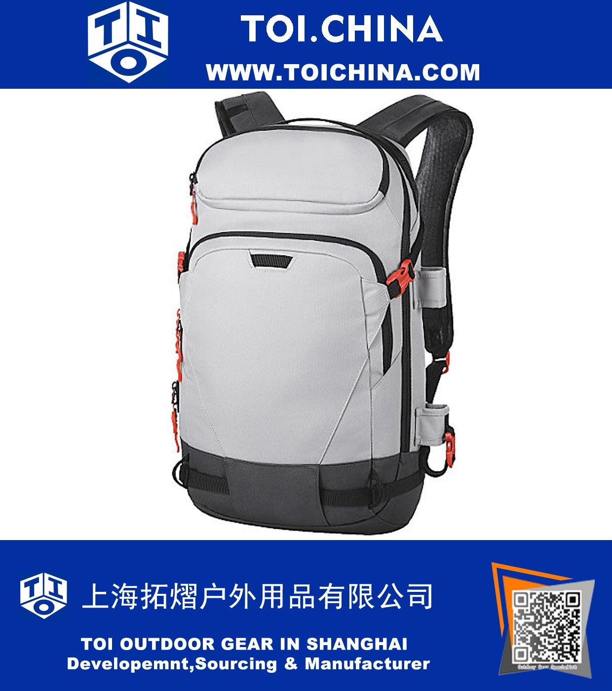 20L Backpack, ZT-AN007