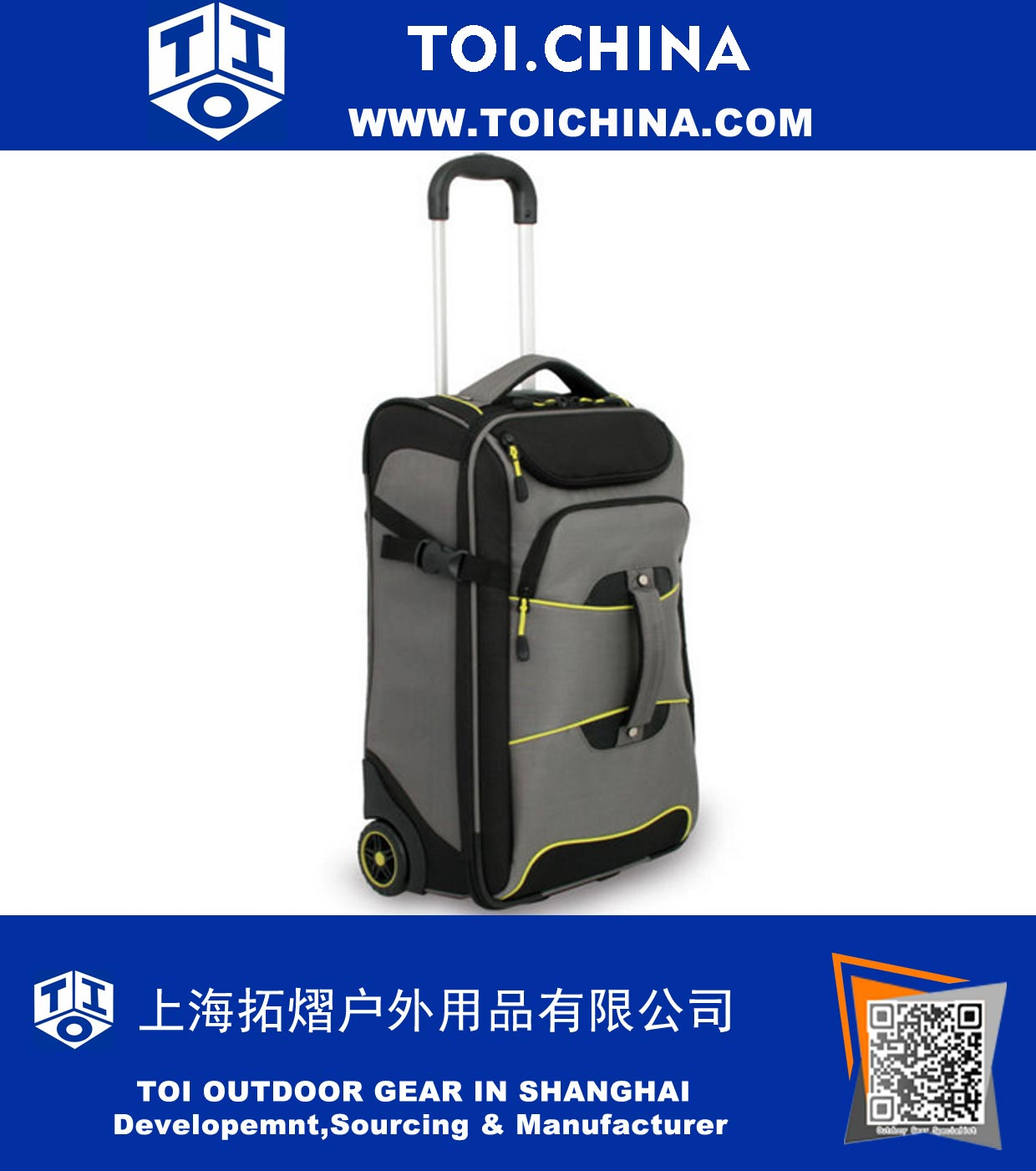 21 Inch Rolling Luggage Lift Backpack Carry-On, ST-ZC001