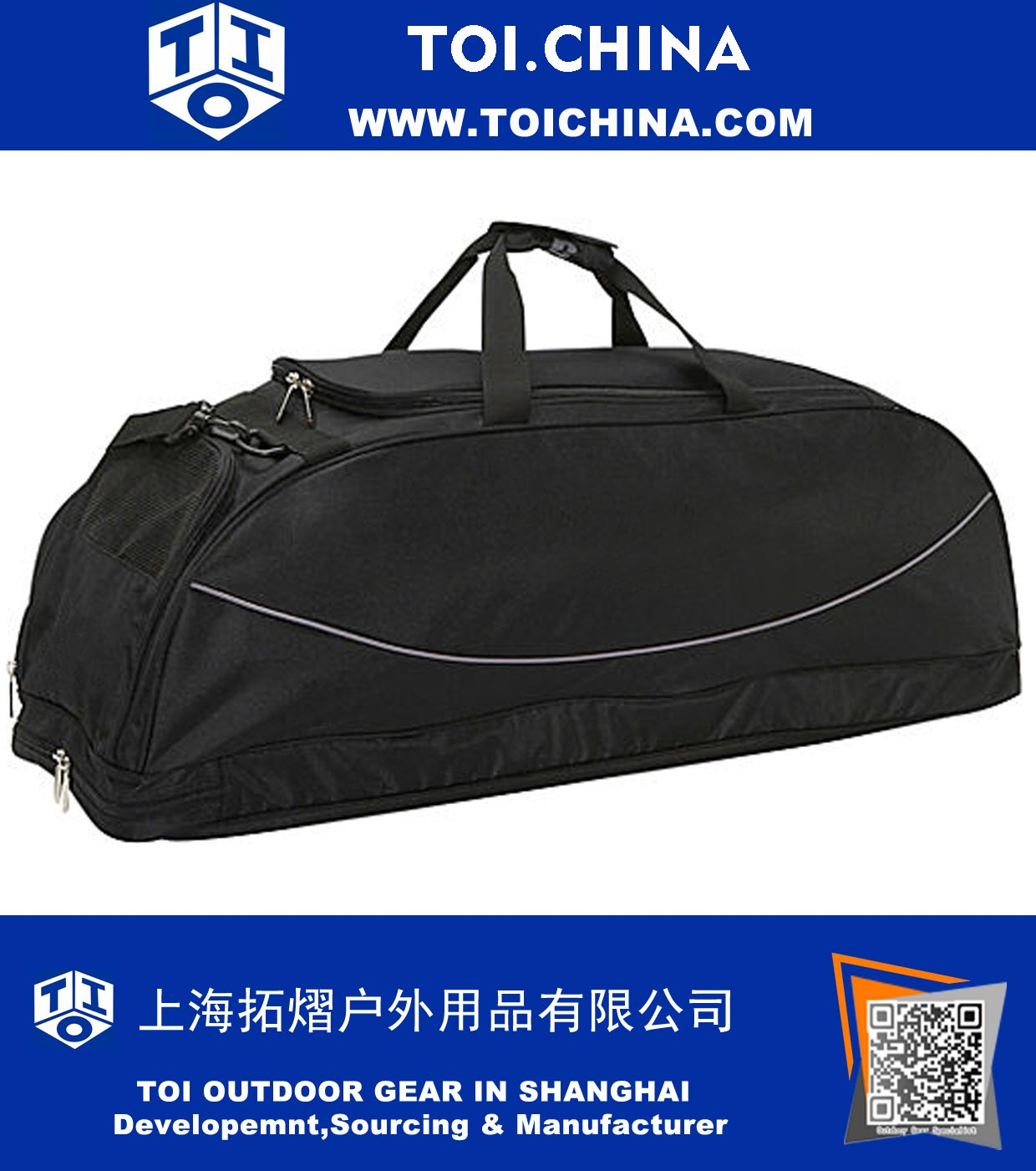 Deluxe 35 Inch Baseball Bat Bag, ST-HK001