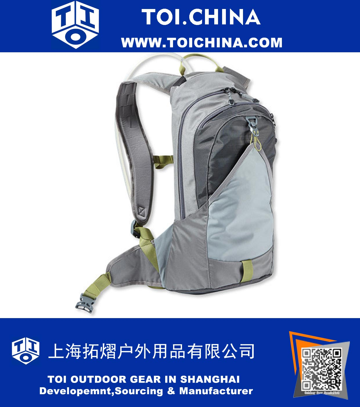 Hydration Pack, ZT-AC002