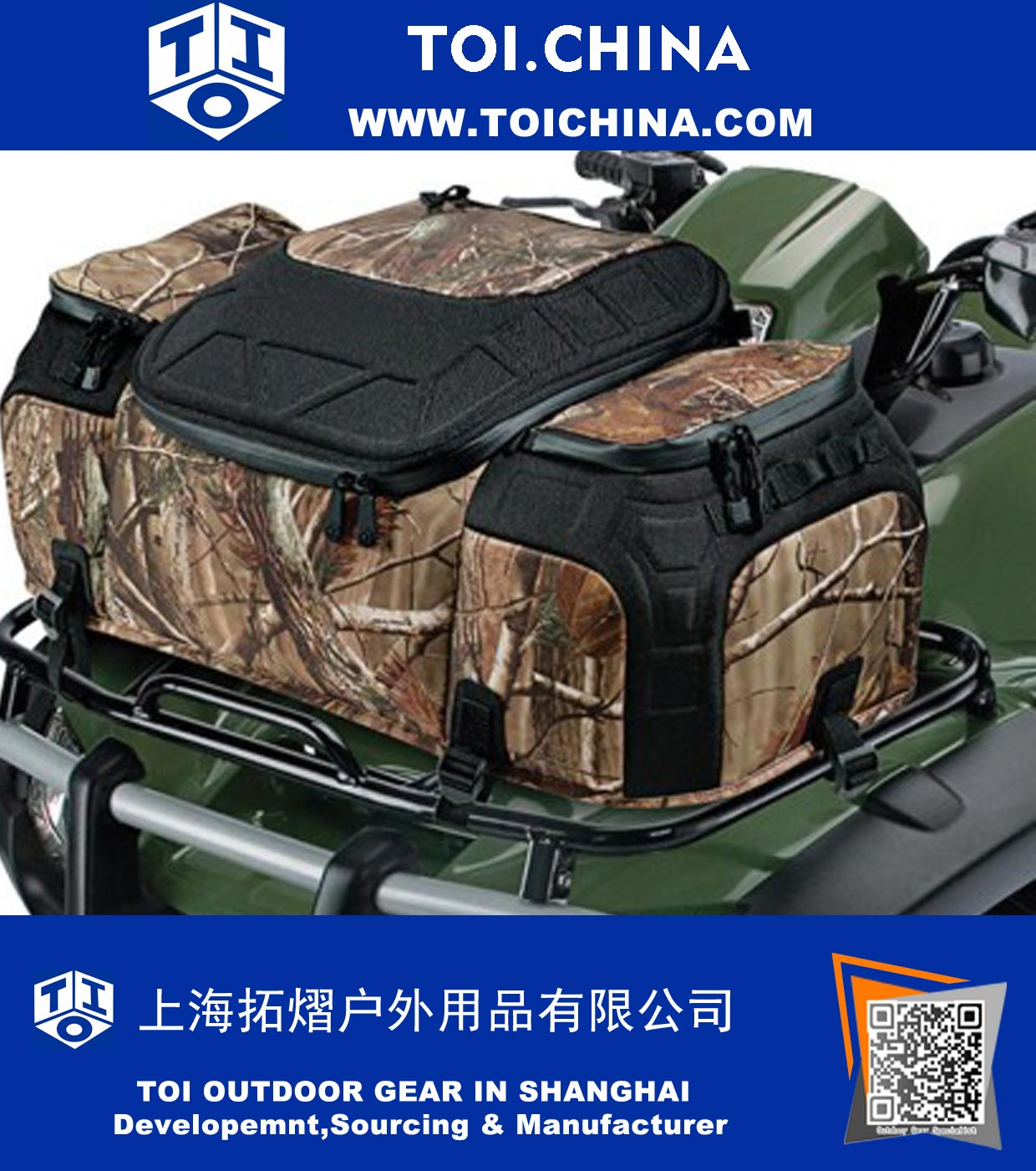Molded Front Cargo Bag, ST-DC002
