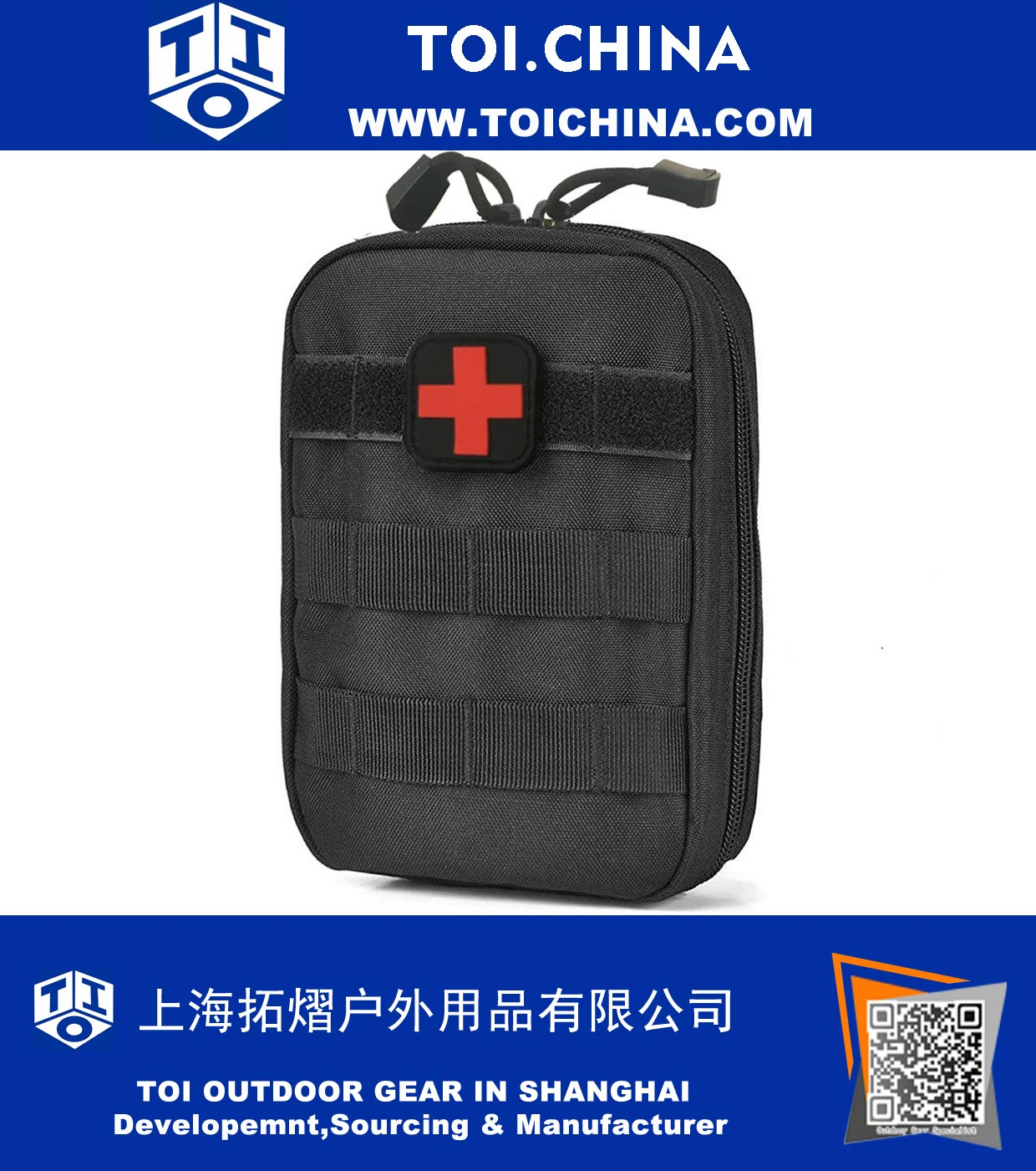 Tactical MOLLE Rip-Away EMT Medical First Aid Utility Pouch, ST-HJ001